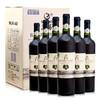 莫高(MOGAO)红酒 有机赤霞珠干红葡萄酒 750ml*6瓶整箱装 299元