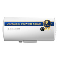 VIOMI 云米 VEW605 电热水器 60L