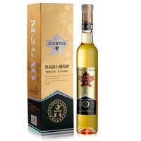 MOGAO 莫高 小金冰白葡萄酒 (瓶装、12%vol、375ml)
