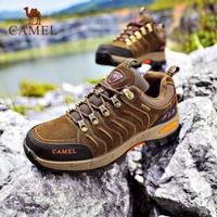 CAMEL 骆驼 男女通用 徒步鞋 卡其色 A832303155