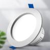 NVC 雷士照明 3瓦LED筒灯 简约现代客厅装饰 *3件 37.5元(合12.5元/件)
