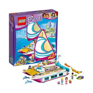 LEGO 乐高 好朋友系列 41317 阳光号游艇