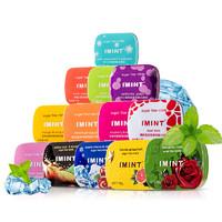 IMINT 无糖薄荷糖 铁盒 19款可选 3盒 *2件