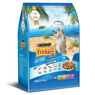 Friskies 喜跃 成猫猫粮 海鲜味 3.5kg *2件 +凑单品