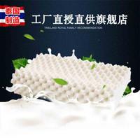 Latex Systems 乳胶枕头 泰国原装进口 天然枕芯 颈椎护颈枕 PT-3 高低按摩枕(57*36*10/12)适中+凑单品