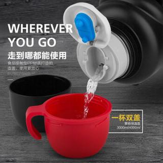 Tianxi 天喜 不锈钢保温壶 黑色 4L