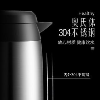 ASD 爱仕达 不锈钢保温壶 2.2L