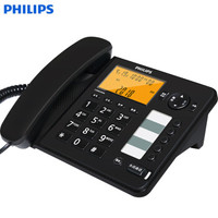 飛利浦(PHILIPS)電話機座機 固定電話 CORD282A黑色 *2件