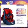 感恩 DC系列 儿童安全座椅汽车用 车载便携式0-12岁isofix接口通用