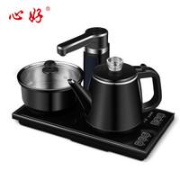 xinhao 心好 XH-ZX2 电热水壶 (1L、黑色)