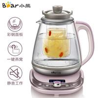 Bear 小熊 YSH-C18B1 电热水壶 (1.8L、紫色)