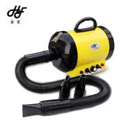 合发 宠物吹水机 (SD-108、黄色、豪华长毛版)