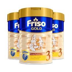 Friso 美素佳儿 金装系列 婴幼儿配方奶粉 3段 900g 新加坡版 3罐装