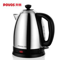 POVOS 奔腾 S1899 电水壶 (1.8L、不锈钢色)
