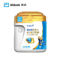 Abbott 雅培 婴儿奶粉 3段 950g(12-36个月)