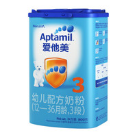 Aptamil 爱他美 幼儿配方奶粉 3段 12-36月 800g