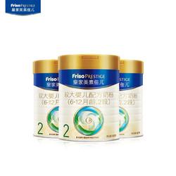 荷兰原装进口奶粉2段800g*3罐(适用6-12个月) *2件
