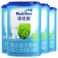 Nutrilon 诺优能 婴幼儿配方奶粉    3段 800g*4罐      (12-36个月)