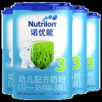 诺优能(Nutrilon) 幼儿配方奶粉(12—36月龄,3段)800g*4罐 组合装(新老包装随机发货)