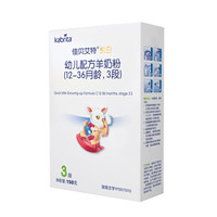 Kabrita 佳贝艾特 悦白幼儿配方奶粉 2段150克 *5件+凑单品