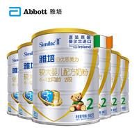 Abbott 雅培 亲体 婴儿奶粉 900g*6罐(6-12个月)