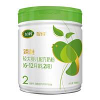 FIRMUS 飞鹤 飞鹤智纯臻稚较大婴儿配方有机奶粉2段(6-12个月)700g罐