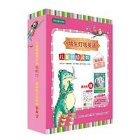 《培生英语儿童分级读物·提高级第二级》(附赠中英文朗读音频、学习手册及贴纸 套装19册)
