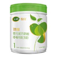 飞鹤臻稚有机 婴儿配方奶粉 1段(0-6个月适用) 700克
