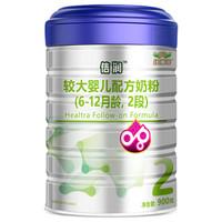 Nouriz 纽瑞滋 佶润 婴儿配方奶粉 2段 900g  (6-12个月)