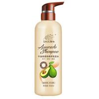 章华牛油果损伤修护洗发水500ml *5件