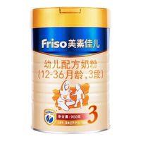 1日0点、61预告: Friso 美素佳儿 美素佳儿 婴儿配方奶粉 3段 900g