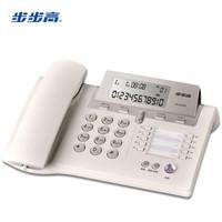 BBK 步步高 HCD288 固定电话机 (典雅灰)