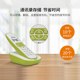 at&t EL32127CN 无绳电话机 (绿色)