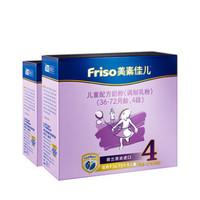 Friso 美素佳儿 儿童配方奶粉 4段 1200g(36-72个月)
