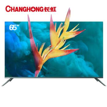 CHANGHONG 长虹 65D7P 65英寸 4K HDR 液晶电视