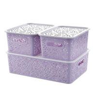 Quail 创意镂空收纳盒 北欧紫3件套