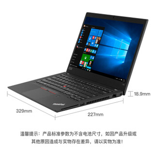 ThinkPad T490(0SCD) 14英寸笔记本电脑(i5-8265U、8GB、512GB、MX250、雷电3)