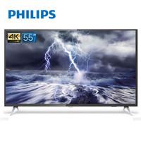 PHILIPS 飞利浦 55PUF7093/T3 55英寸 4K 液晶电视
