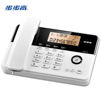 BBK 步步高 HCD218 有绳电话机 (雅典白)
