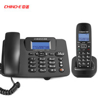 中诺 数字无绳电话机 无线座机 子母机一拖一 内线通话 一键拨号 免提通话 W128黑色