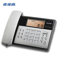 BBK 步步高 HCD160 有绳电话机 (银色)