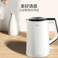 Midea 美的 MK-SH15Colour102 1.5升 电热水壶