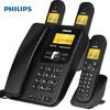 PHILIPS 飞利浦 DCTG182 数字子母电话机 (黑色)