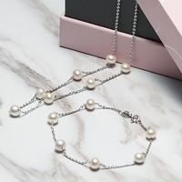 gN pearl 京润珍珠 仲夏 淡水珍珠项链+手链套装 6-7mm