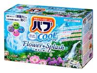 RMB19.6夏日必备 花王 凉感 碳酸入浴剂 特价