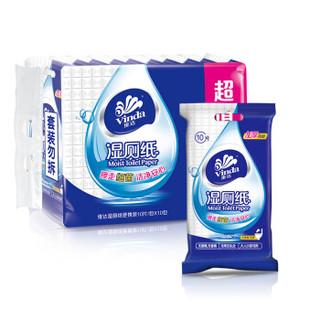 凑单品 : 维达 湿厕纸 10片*10包+40片*3包