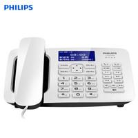飞利浦(PHILIPS)CORD495 录音电话机座机 办公会议电话机 客服固定电话 中文菜单 HCD9669(292)TSD(白色)
