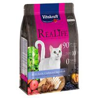 Vitakraft 卫塔卡夫 无谷猫粮英短美短成猫天然粮 1.8kg