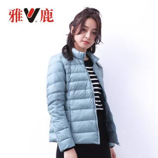 雅鹿2018春季百搭修身韩版立领女士羽绒服 YS6101010 (粉蓝)