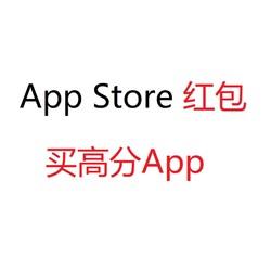 仅剩两天!领支付宝App Store红包,这些高质量工具App抓紧下